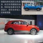 2017 Hyundai ix25 (2017 Hyundai Creta) profile at 2017 Chengdu Motor Show