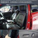 2017 Hyundai ix25 (2017 Hyundai Creta) seats at 2017 Chengdu Motor Show