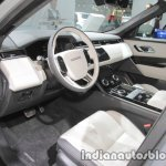 Range Rover Velar First Edition dashboard at IAA 2017