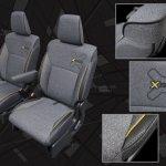 Suzuki Xbee Street Adventure concept seat covers