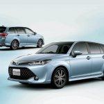 2015 Toyota Corolla Fielder exterior