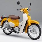 2018 Honda Super Cub 50 Young Machine rendering