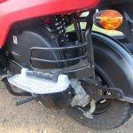 Honda Cliq Review rear suspension