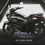Suzuki Intruder 150 leaked brochure features
