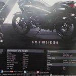 Suzuki Intruder 150 leaked brochure specs