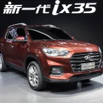 2017 Hyundai ix35 front three quarters right side live image