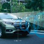 2018 Honda Vezel (2018 Honda HR-V) facelift Honda Sensing