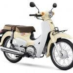 Honda Super Cub White press shot