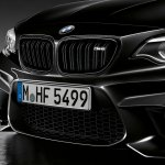 BMW M2 Coupe Edition Black Shadow front fascia