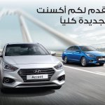 Middle East-spec 2018 Hyundai Accent exterior dynamic