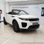 Range Rover Evoque convertible top down