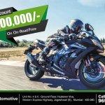 Kawasaki ZX-10RR discount by Anzen Automotive