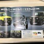 2019 Suzuki Jimny brochure leaked