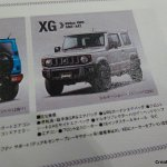New 2019 Suzuki Jimny XG features