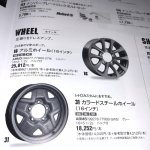 New Suzuki Jimny accessories brochure alloys