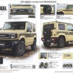 New Suzuki Jimny accessories brochure body kit 2