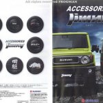 New Suzuki Jimny accessories brochure