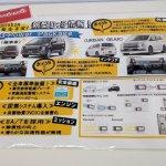 2019 Mitsubishi Delica D 5 Leaked Brochure Image