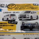 2019 Mitsubishi Delica D 5 Urban Gear Leaked Image