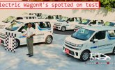 WagonR EV start testing phase | Spy shots | Indian Autos Blog