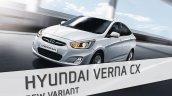 Hyundai Verna presentation CX