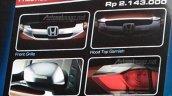 Honda Mobilio Modulo prestige+ package