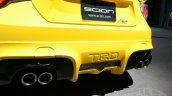 Scion FR-S Release Series 1.0 rear diffuser at 2014 New York Auto Show