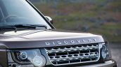 2015 Land Rover Discovery grille