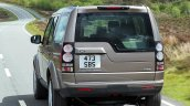 2015 Land Rover Discovery rear fascia