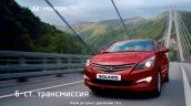 Hyundai Solaris facelift Russia video
