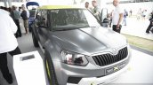 Skoda Yeti Xtreme front three quarters at Goodwood Festival of Speed 2014