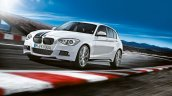 BMW 1 Series M Performance limited edition front three quarters left