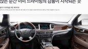 Hyundai Equus Limousine dashboard press image