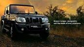 Mahindra Bolero Camper Gold VX variant