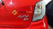 Perodua Axia SE spied in Malaysia rear