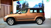 2014 Skoda Yeti facelift launch side