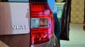 2014 Skoda Yeti facelift launch taillight