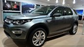 Land Rover Discovery Sport at the 2014 Paris Motor Show