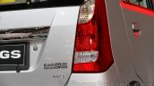Suzuki Karimun Wagon R GS at the 2014 Indonesia International Motor Show taillight
