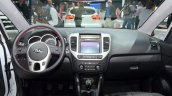 2015 Kia Venga interior at the 2014 Paris Motor Show