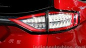 2015 Ford Edge LWB taillight at 2014 Guangzhou Auto Show