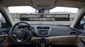 2015 Ford Escort China interior