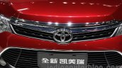 2015 Toyota Camry facelift grille at the Guangzhou Auto Show 2014