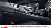 Geely GC9 center stack press image