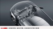 Geely GC9 front axle press image