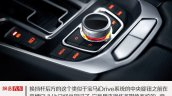 Geely GC9 infotainment controller press image