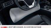 Geely GC9 knee airbag press image