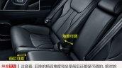 Geely GC9 rear seat adjustment press image