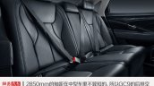 Geely GC9 rear seat press image