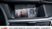 Geely GC9 reverse parking monitor press image